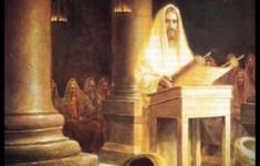 Религия. Ее место и роль в истории человечества