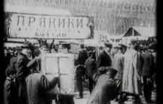 Район Трубной площади, цирк Соломонского, ресторан Оливье, дом крестьянина