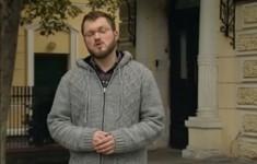 Ул. Арбат, Наполеон, «Дом с приведениями»