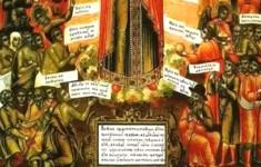 Церкви. Церковь Пресвятой Троицы «Кулич и Пасха»