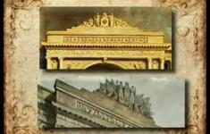 Триумфальные арки. Колесница Победы