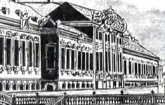 Дворцы. Зимний дворец Елизаветы Петровны