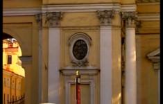 Декоративная скульптура. «Цветок Ринальди»