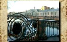 Петербургские названия. Соляной городок