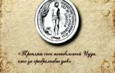 Памятники. Обелиск в честь 300-летия учреждения ордена Андрея Первозванного