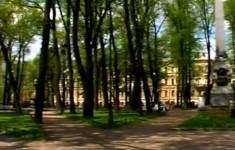 Парки и сады. Румянцевский сад