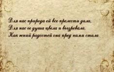 Гербы. «Белая роза» Дома Романовых