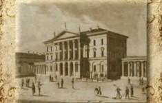 Исторические здания. Здание Государственного Ассигнационного банка