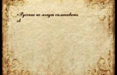 Памятники. Памятник Пушкину на площади Искусств
