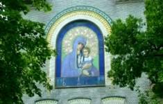 Петербургские картины. Мадонны Петрова-Водкина
