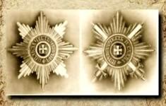 Соборы. Князь-Владимирский собор