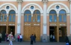 Вокзалы. Московский вокзал
