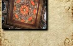 Исторические здания. Дом Мурузи. История создания