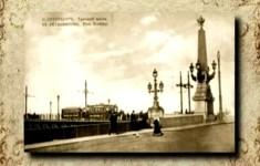 Мосты. Троицкий мост