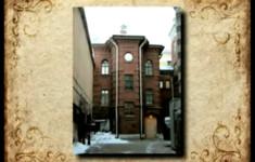 Культовые сооружения. Синагога хоральная