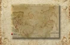 Исторические здания. Русско-Азиатский банк