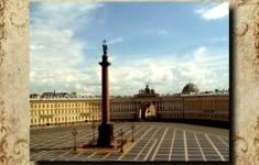 Дворцы. Павловский дворец
