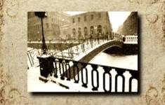 Мосты. Мучной мост