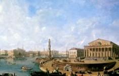 Порты. Морской торговый порт. История создания