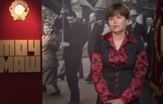 Герои советского тыла
