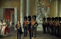 Дворянство в системе российского абсолютизма середины 18 века
