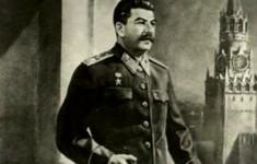 Смерть Иосифа Виссарионовича Сталина