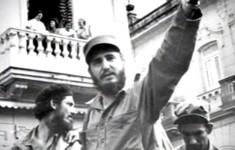 Революция на Кубе