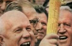 Советская внешняя политика и поиски нового имиджа