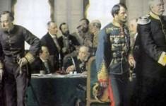 Отто фон Бисмарк и движение за объединение Германии