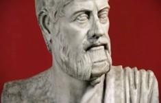 Римский император Юлиан Отступник