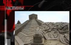 Древние майя. Торговля