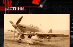 Великая Отечественная война. Мифы и фальсификации
