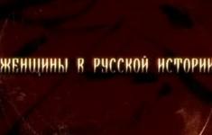 Мисс Русская ночь 2009. Выпуск №179