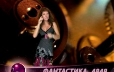 Мисс Русская ночь 2009. Выпуск №216