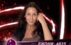 Мисс Русская ночь 2009. Выпуск №258