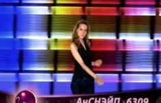 Мисс Русская ночь 2009. Выпуск №265
