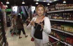 Продукты покупает Татьяна Плотникова
