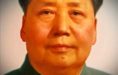 Гражданская война в Китае и образование Китайской Народной Республики