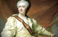 Реформы Екатерины Великой. Первая половина царствования