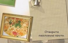 Суп «Армейский»