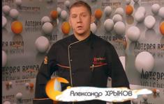 Жаркое из телятины со спаржей в сливочном соусе