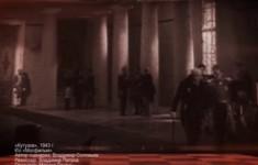 1812. Игра Императоров
