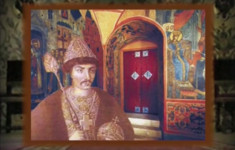 Борис Годунов. Царский шурин или царь?