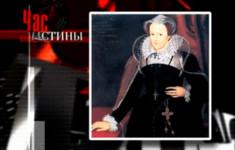 Россия и Англия. XVI век