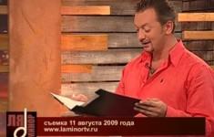 Лена Василек и группа «Белый день»