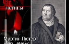Джироламо Савонарола. Реформатор эпохи Возрождения