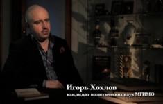 Две любви русского канцлера