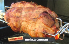 Шейка свиная. Шашлык из свинины