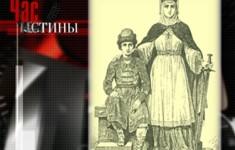 Внешняя политика Византии
