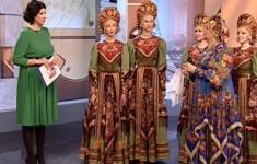 Людмила Рюмина и ансамбль «Русы»